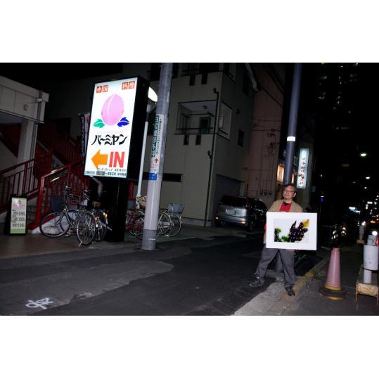彦坂尚嘉展示パフォーマンス1_small.jpg
