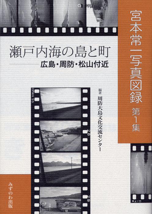 zuroku-01.jpg