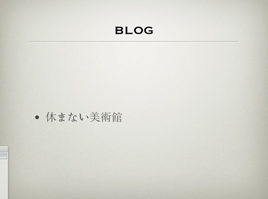 ピクチャ 9.jpg