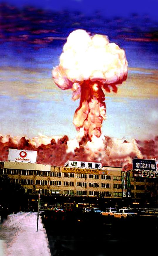新潟への原爆投《41流》たまたま8.jpg