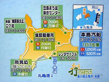 香川県本島map.jpg