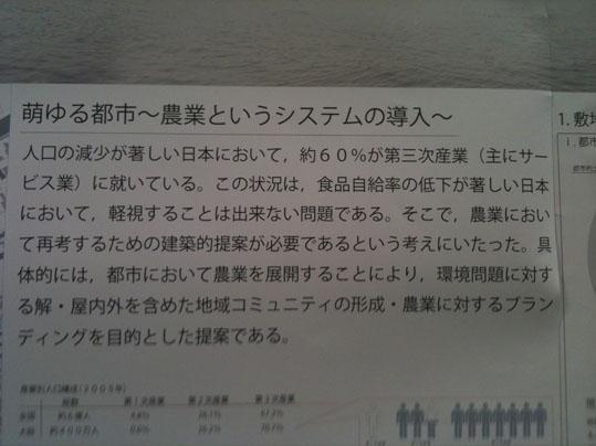 IMG_0130.jpg