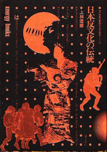 hanbunka-thumb-350x497.jpg
