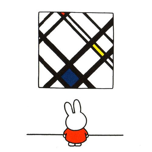 miffy.jpg
