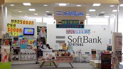 softbank-shop.jpg