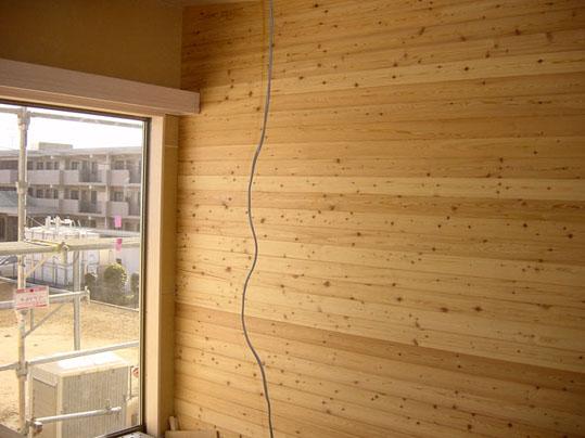 woodwall2.jpg